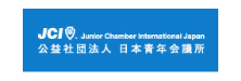 バナー画像: 日本青年会議所へのリンク